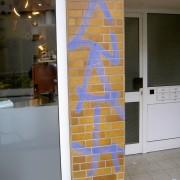 Unna Graffitireinigung, Fassadenreinigung, Imprägnierung